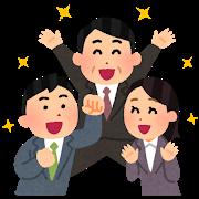 現場が決定!!